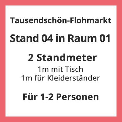 TS-Stand04-Raum01-Nov2019